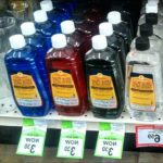 Colored Lamp Oil Home Depot